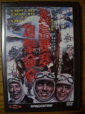 青島 要塞 爆 擊 命令